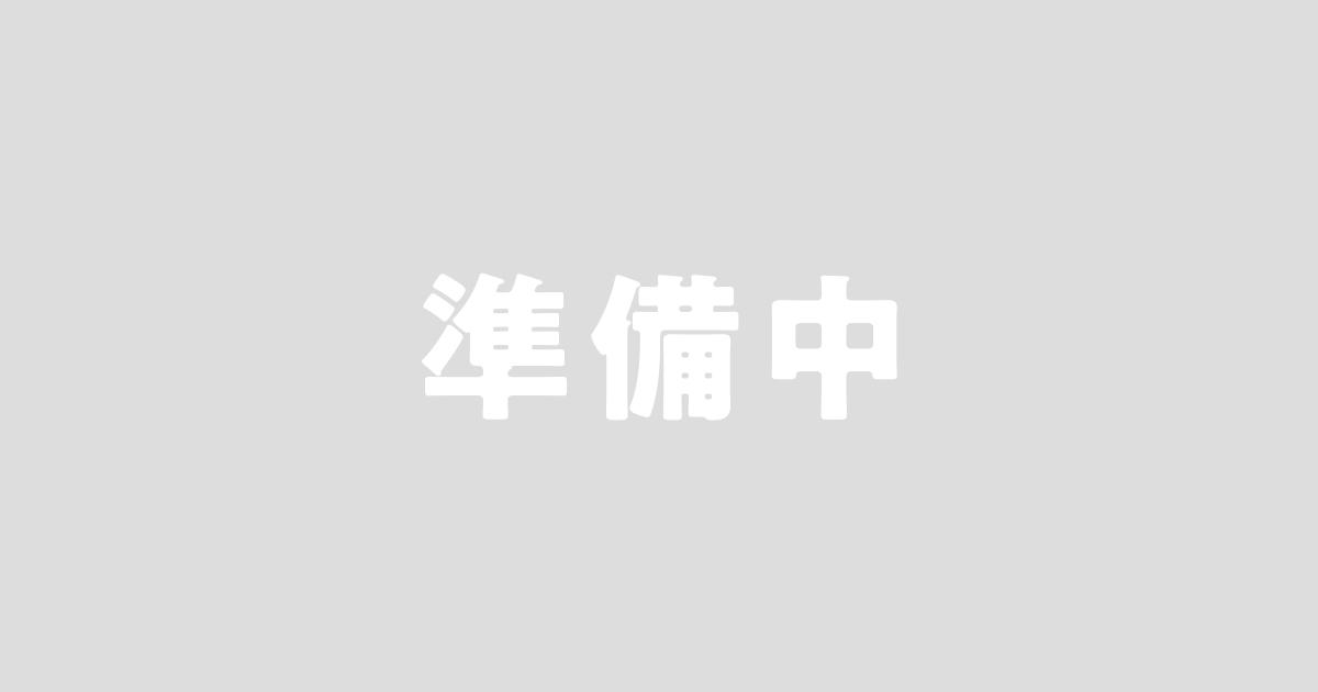 株式会社浪花組